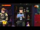 [현장방송] 비스트 팬클럽(B2UTY) 3기 팬미팅 현장