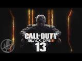 Call of Duty Black Ops 3 Прохождение На Русском Часть 13  Лотосовые башни
