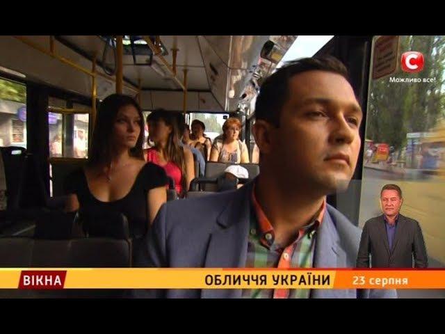 Обличчя України 3 серія – Вікна-новини – 23.08.2017