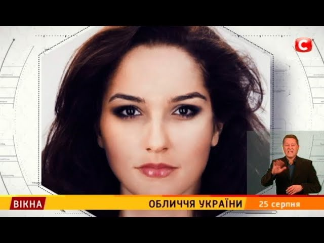 Обличчя України 5 серія – Вікна-новини – 25.08.2017
