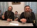 Беседа игумена Лаврентия и иеромонаха Нила с паломниками от 2 июля 2017 г.