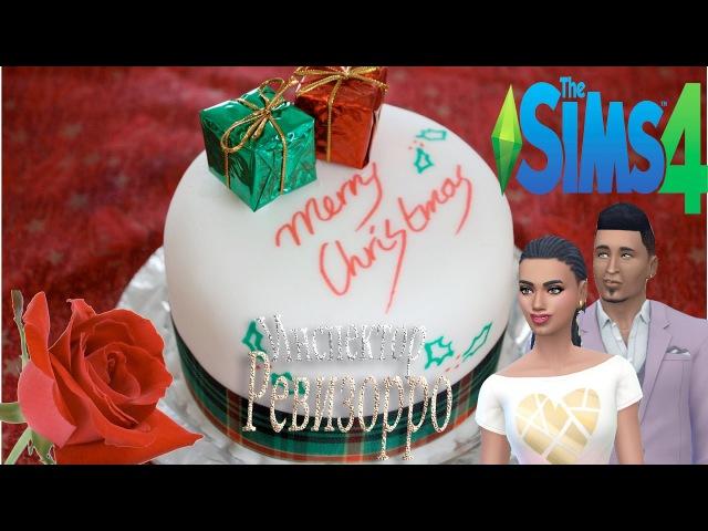 The Sims 4/ Жизнь в городе / Инспектор Ревизорро/Необычное пополнение в семье/часть 6