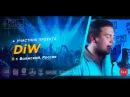 Рэп Завод [LIVE] DiW (312-й выпуск / 3-й сезон) Город: Волжский, Россия.