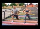 Тренировка на ступеньках с элементами степ аэробики Stas Solomka
