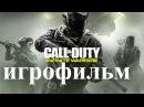 Call of Duty Infinite Warfare полный игрофильм