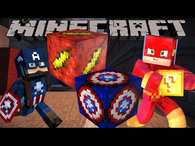 Minecraft КАПИТАН АМЕРИКА, ТОР, ФЛЭШ Lucky Block : БЕГА [ POKEMON GO И СУПЕРГЕРОИ ?! ]