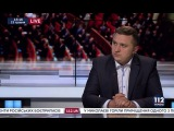 Александр Кодола, народный депутат Украины, - гость