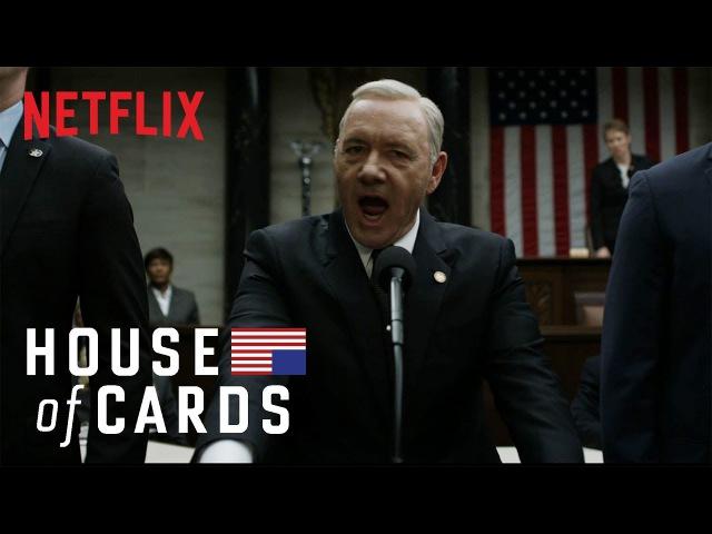 Карточный домик | House of Cards | Отрывок