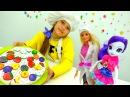 Видео с игрушками. Кукла Барби и Девочки из Эквестрии! ПлейДо Игры готовить. Вид...