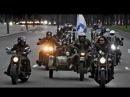 На мотопробег в Берлин деньги есть а на ветеранов нет
