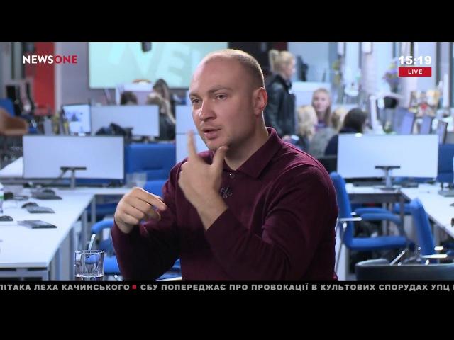 Бузаров: закон о реинтеграции ставит точку в том, что оккупированные территории – Украина 15.10.17