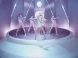 Ariana Grande - Focus (Original 1985 Version)