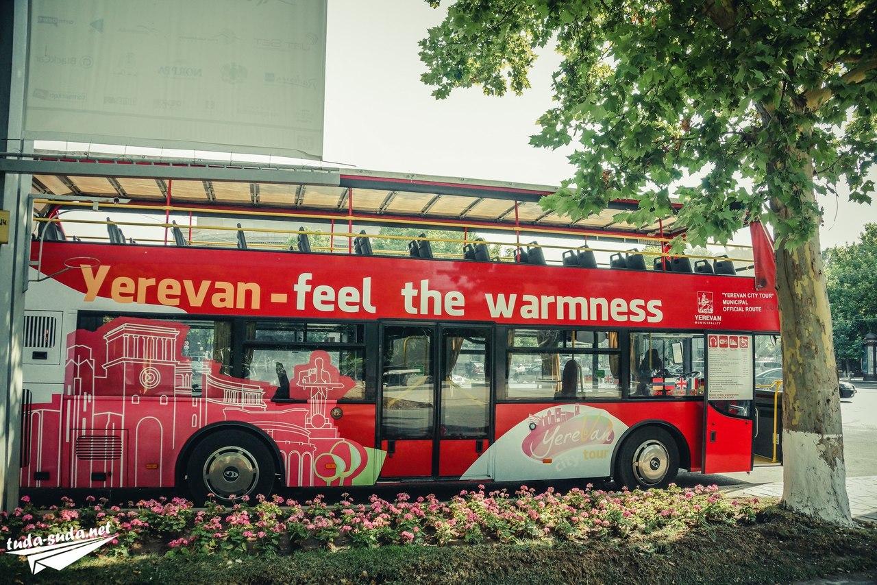 Туристический автобус в Ереване