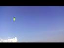 Kite training