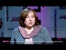 Светлана Алексиевич «Война на Донбассе — это на совести России»