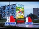 Песня про Заринск 2017