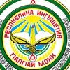 Министерство спорта республики Ингушетия