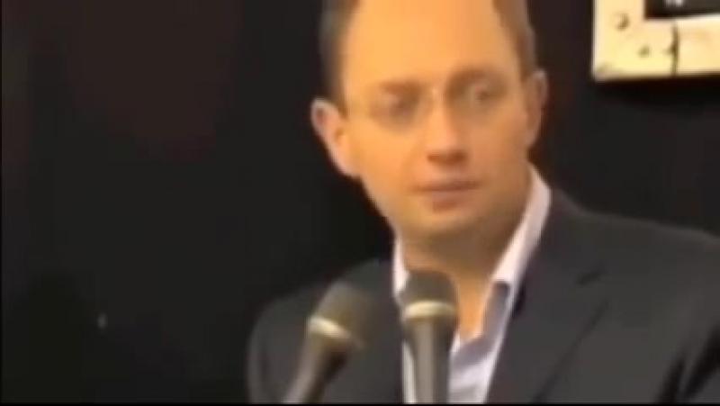 №1 Пьяные откровения премьер министра Яценюка Вы поймете всё, что происходит в Украине..