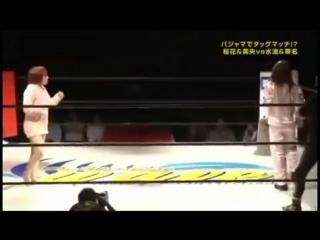 Mio Shirai, Yumi Ohka vs. Kana, Ryo Mizunami (WAVE = Pajamas Battle)