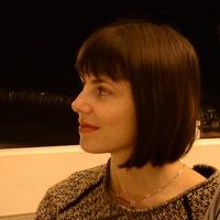 Марина Борода