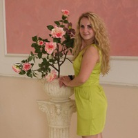 Anastasia Alexandrova