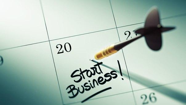 Что необходимо сделать, чтобы заняться собственным бизнесом?  1. Опр