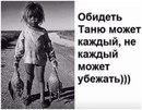 Танюшка Саковская фото #2