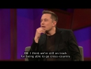 Илон Маск на TED 28.04.2017 (На русском) + [ENG SUB]