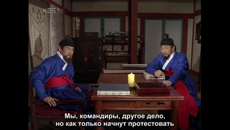 Бессмертный флотоводец Ли Сунсин - 49с - 2 эпизод