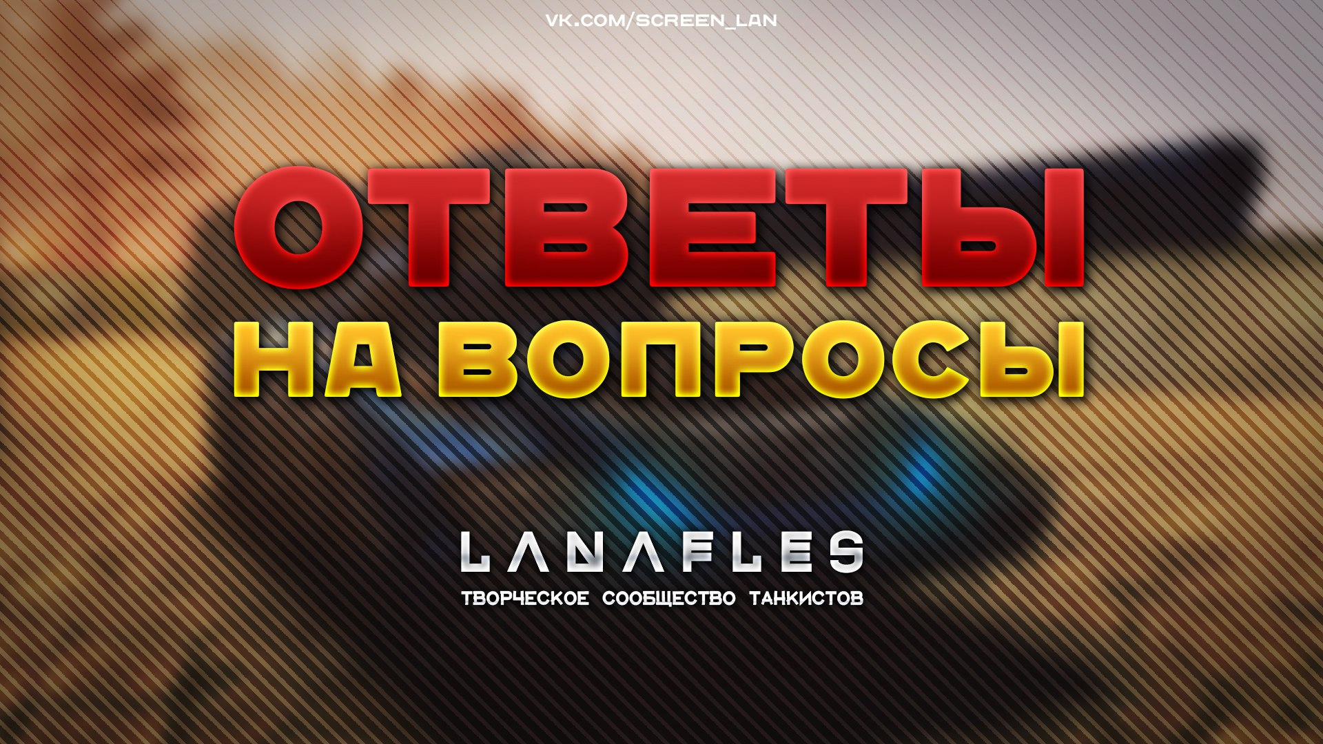 Билеты и абонементы  ХК Торпедо Нижний Новгород