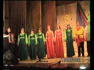 песня 2010 год