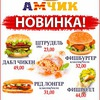 Amchik Mariupol