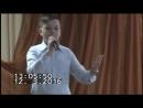 """Денис Федорчук исполняет произведение """"Сегодня Бог проснулся утром рано"""""""