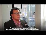 Юрий Охочинский о поддержке детей