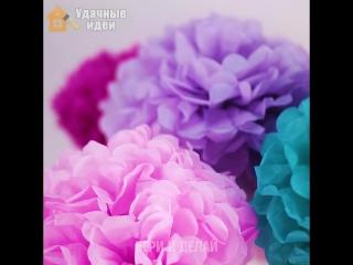 Шары из папиросной бумаги своими руками Как большие цветы