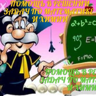 Никита Орлов