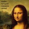 Kazan Domashny