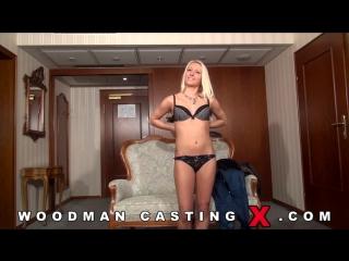 casting victoria Woodman