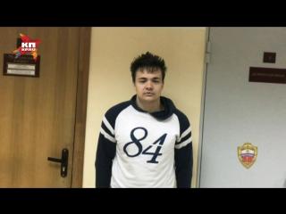 Московский студент 11 раз ударил топором бывшего парня своей возлюбленной