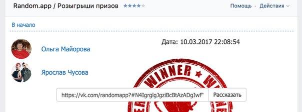 🎁 Победители конкурса: https://vk.com/hyip.megainvest?w=wall-29174316_