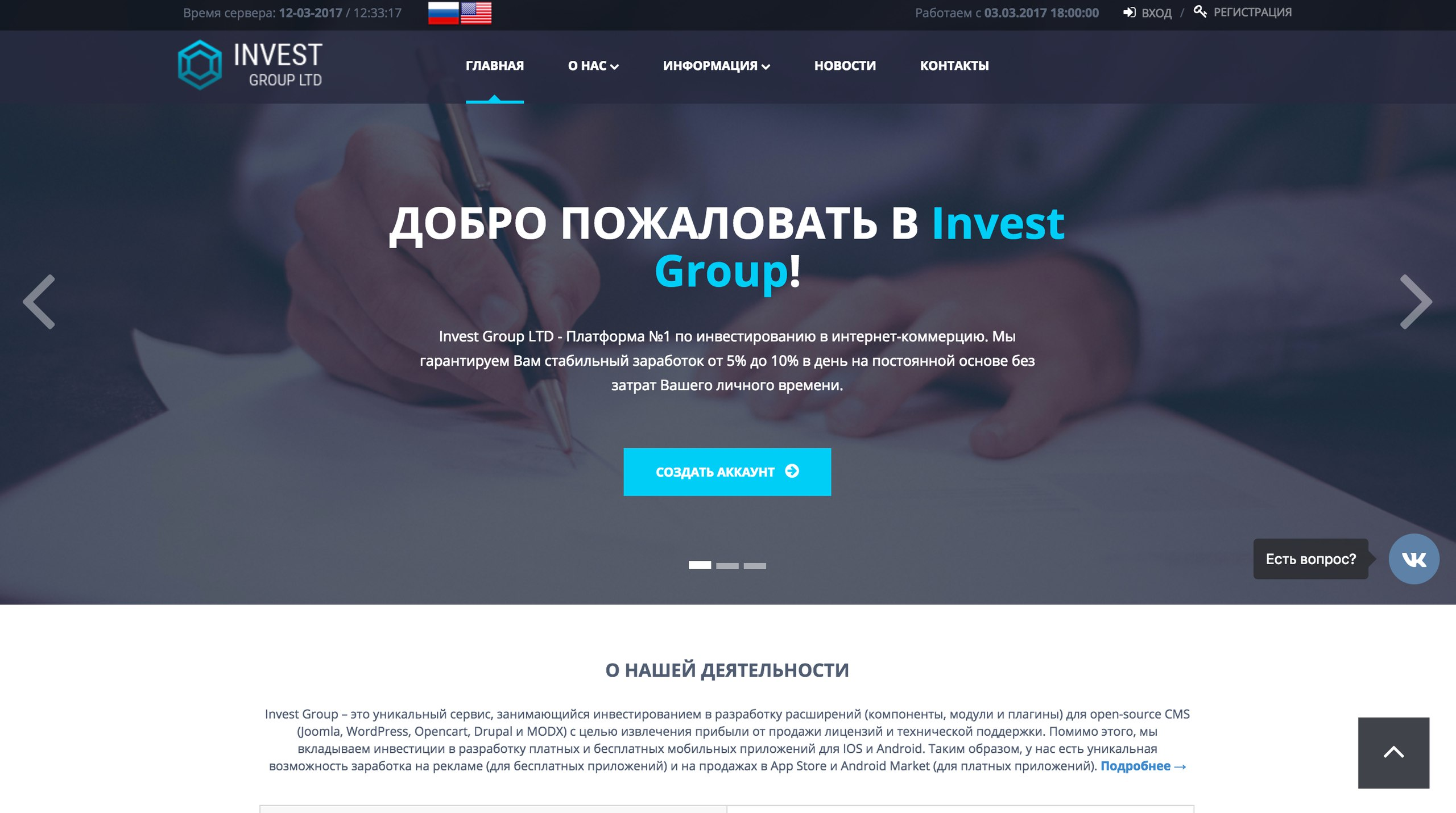 Invest Group Ltd