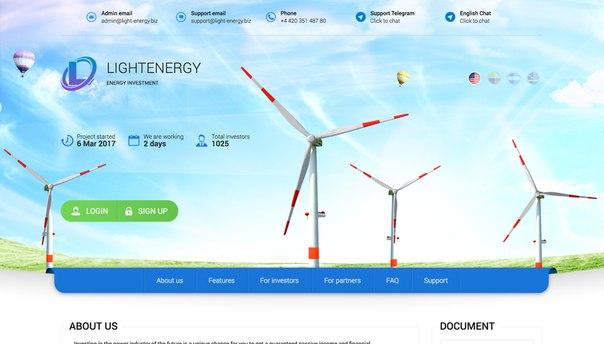 Light Energy — инвестиции в энергетику будущего. До 123% чистой прибыл