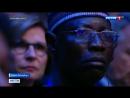 Россия 24 - Вести в 14:00 от 15.10.17