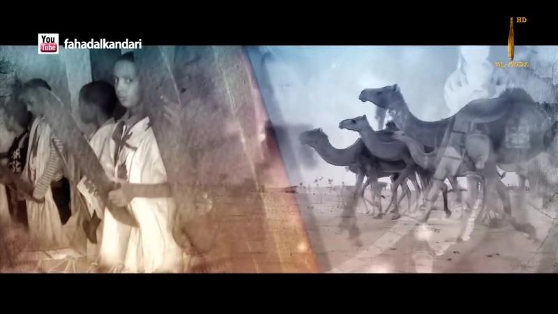 2 - серия Путешественник с Кораном