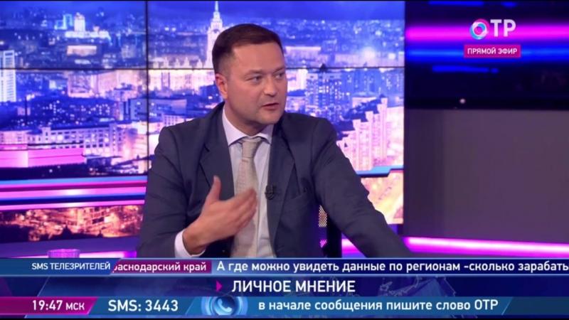 Никита Исаев: За то время, пока у нас была большая нефть, половина денег от нее осталась за рубежом. В основном, на счетах час