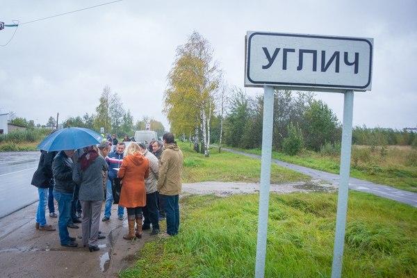 Областные депутаты проверили угличские дороги