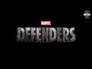 Захисники Офіційний Дубльований трейлер Netflix The Defenders