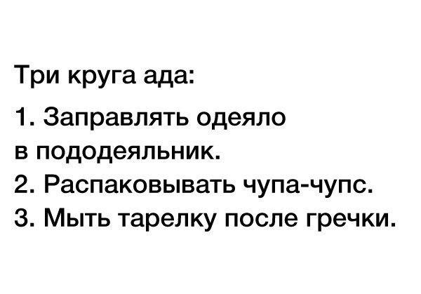Фото №456243782 со страницы Александра Петрова