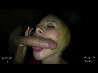 Безудержные Членомойки и Спермоглотки!!! (gloryhole swallow 2013 part 1 of 14)