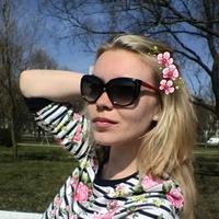 Катёна Абрамова